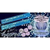 『フェルブライト』(フェルラ酸)個包装7粒入り☆チュアブルタイプ!毎日の元気補給に!ぼんやり、さえない時に!