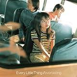 everlasting (マスターピース・シリーズ)