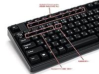 FILCO Majestouch Convertible2 茶軸(Cherry MXスイッチ) 日本語108メカニカルキーボード Bluetooth3.0&USB 無線/有線両対応 カナ刻印あり BTマルチペアリング4台対応 ブラック FKBC108M/JB2