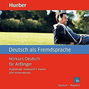 Hörkurs Deutsch für Anfänger Hörbuch