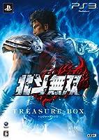 北斗無双 TREASURE BOX(「キャラクターボイスクロック」、「オリジナルサウンドトラック」、「ビジュアルストーリーブック」同梱)