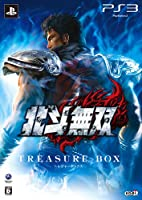 「北斗無双 TREASURE BOX(「キャラクターボイスクロック」、「オリジナルサウンドトラック」、「ビジュアルストーリーブック」同梱)」