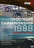 1988年 世界スポーツカー選手権 総集編 [DVD]
