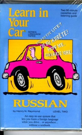 Learn in Your Car Russian: Level 2 (Series Language Tapes)