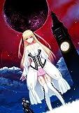 時計台のジャンヌ ~Jeanne à la tour d'horloge~初回限定版【Amazon.co.jpオリジナル特典】さがら梨々先生描き下ろしマイクロファイバータオル(20cm×20cm)付き