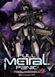 Full Metal Panic! - Mission 05