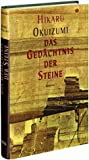 img - for Das Ged chtnis der Steine. book / textbook / text book