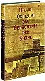 img - for Das Ged chtnis der Steine. book / textbook / text book