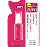 ちふれ化粧品 美白美容液 W 詰替 30ML(医薬部外品)