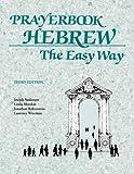 Companion-to-Prayerbook-Hebrew-the-Easy-Way-Third-Edition