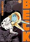 BECK 第2巻 2000年03月14日発売