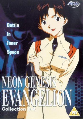 Neon Genesis Evangelion: Collection 0.4, Episodes 12-14 [1997] [DVD]
