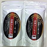 げんまい 郵便ポスト便 遠藤五一さんの無農薬玄米コーヒー 100g×2