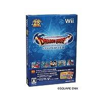 ドラゴンクエスト I・II・III(ドラゴンクエスト25周年記念 復刻版)(Wii)
