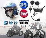 「Origin」  バイク用インカム 遠距離通信可 Bluetooth仕様 バイク用インターコム 無線機 トランシーバー 最大4台まで設置可能  2機セット V6-2