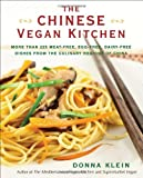 img - for The Chinese Vegan Kitchen: More Than 225 Meat-free, Egg-free, Dairy-free Dishes from the Culinary Regions of China book / textbook / text book