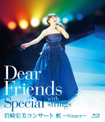 Dear Friends Special with strings [Blu-ray]