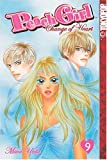 Peach Girl: Change of Heart, Book 9 (1591824982) by Miwa Ueda