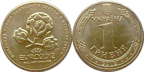 1 Hryvna Gryvna UAH 2012 EURO 2012 Ukrainian Coin