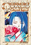 Suzumi (Ceres, Celestial Legend, Vol. 3) (156931862X) by Yu Watase