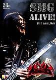 SMG ALIVE! [DVD]
