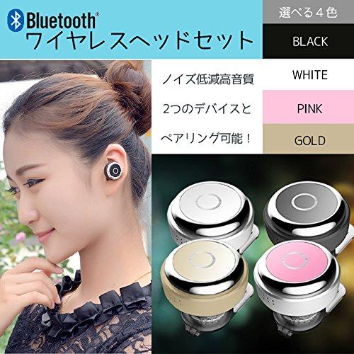 「Origin」 ちびワイヤレスヘッドセット おしゃれ 装着しやすい 耳にやさしい 音声着信対応 Bluetooth4.0 無線イヤホン スポーツイヤホンHIFI高音質  ブルートゥースイヤホン 簡易設定 Q3 ゴールド