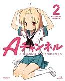 Aチャンネル 2 【完全生産限定版】 [Blu-ray]