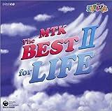 NHK 天才てれびくん MTK The BEST II for LIFE