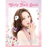 GIRLY NAIL BOOK 表紙画像