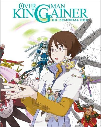 オーバーマン キングゲイナー BDメモリアルBOX [Blu-ray] (2013)