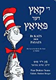 img - for Di Kats Der Payats: The Cat In The Hat (Yiddish Edition) book / textbook / text book
