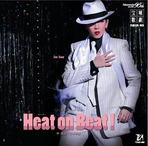Heat on Beat! 月組大劇場公演ライブCD