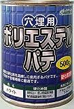 日本特殊塗料 nittoku 穴埋用 ポリエステルパテ ホワイト 0.5kg