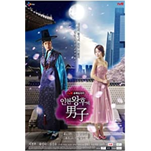 Korean drama, Queen In Hyun's Man/INHYEONWANGHU's MAN/Inhyeon Wanghu-ui Namja 8 Disc DVD [Region Code : 3] + 4 Digipack 2 jong + 70P Photobook + Transcript + Not Released OST (Special)