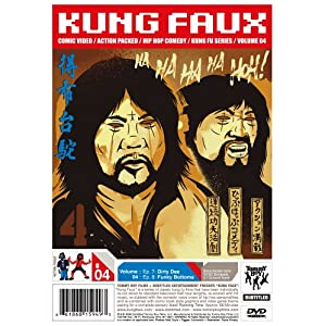 Kung Faux 4 movie