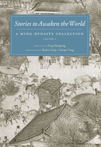 feng menglong Stories from a ming collection write an essay on one of the three following questions 1 discuss how the three assigned stories in the feng menglong collection illustrate ancient chinese.