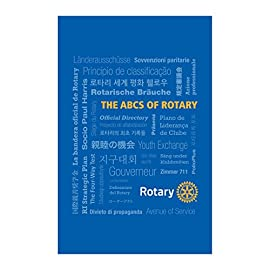 The ABCs of Rotary