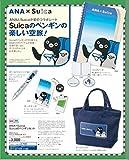 ANA×Suica Suicaのペンギンセット