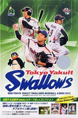 BBM 東京ヤクルトスワローズ 2012 BOX