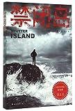 Shutter Island (Chinese Edition)