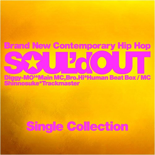 Single Collection (通常盤)