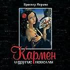 Karmen i drugie novelly | Livre audio Auteur(s) : Prosper Merimee Narrateur(s) : Elena Morozova, Stepan Starchikov