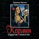 Karmen i drugie novelly | Prosper Merimee