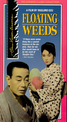 Floating Weeds [VHS] [Import]