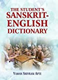 img - for The Student's Sanskrit-English Dictionary book / textbook / text book