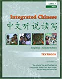Integrated Chinese - Simplified Character Edition: Level 1 Part 2