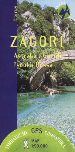 zagori-greece-150000-hiking-map
