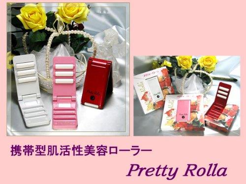 携帯タイプ美容ローラー プリティローラ ピンク