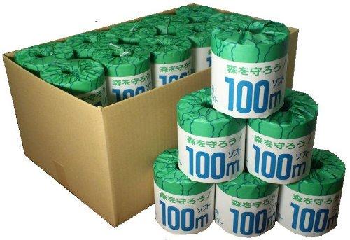 森を守ろう! [業務用1個包装] トイレットペーパー シングル100m 30個入り 軽量コンパクトサイズ! 再生紙100%