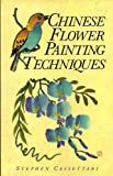 img - for Chinese Flower Painting Techniques book / textbook / text book
